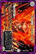 デュエルマスターズ Dの地獄 ハリデルベルグ(レア) / 革命ファイナル第1章「ハムカツ団とドギラゴン剣」/ デュエマ/DuelMasters