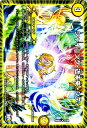 デュエルマスターズ シャイニング・近未来・シティ DMR21 第1章「ハムカツ団とドギラゴン剣」 0
