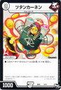 デュエルマスターズ ツタンカーネン ヒーローデッキ ジョーのジョーカーズ DMSD-01