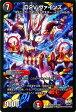 デュエルマスターズ D2V ヴァインズ(スーパーレア) / 革命ファイナル 奥義伝授!! デッキLv.マックスパック/ デュエマ/DuelMasters