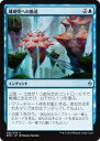 マジック:ザ・ギャザリング 珊瑚兜への撤退 戦乱のゼンディカー BFZ | ギャザ MTG マジック