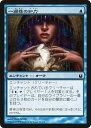 樂天商城 - マジック:ザ・ギャザリング 一過性の知力 神々の軍勢 BOG | ギャザ MTG マジック・ザ・ギャザリング 日本語版 エンチャント 青 テーロス・ブロック