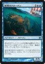 マジック:ザ・ギャザリング 海峡のクラーケン 神々の軍勢 BOG | ギャザ MTG マジック・ザ・ギャザリング 日本語版 クリーチャー 青 テーロス・ブロック
