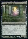 樂天商城 - マジック:ザ・ギャザリング(MTG) / ニクス生まれの幻霊《FOIL》 / 神々の軍勢[BOG] / Magic: The Gathering/日本語版