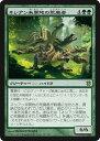 マジック:ザ・ギャザリング ネシアン未開地の荒廃者 R レア 神々の軍勢 BOG | ギャザ MTG マジック・ザ・ギャザリング 日本語版 クリーチャー テーロス・ブロック
