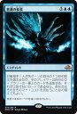 マジック:ザ ギャザリング 意識の拡張 M 神話レア 異界月 EMN ギャザ MTG マジック ザ ギャザリング 日本語版 エンチャント 青 イニストラードを覆う影ブロック