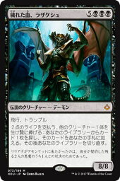 MTG hou マジックザギャザリング 穢れた血、ラザケシュ(神話レア) 破滅の刻(HOU-073) MAGIC The Gathering