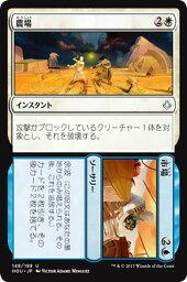 MTG hou マジックザギャザリング 農場/市場(アンコモン) 破滅の刻(HOU-148) MAGIC The Gathering