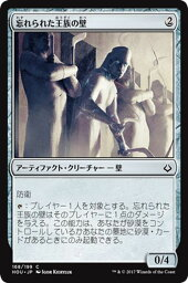 MTG hou マジックザギャザリング 忘れられた王族の壁(コモン) 破滅の刻(HOU-168) MAGIC The Gathering