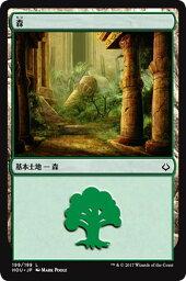 MTG hou マジックザギャザリング 森(基本土地) 破滅の刻(HOU-199) MAGIC The Gathering