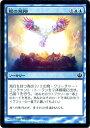 樂天商城 - マジック:ザ・ギャザリング(MTG)/ 鷲の飛翔《FOIL》 / ニクスへの旅[JOU] / Magic: The Gathering/日本語版