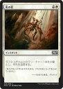 マジック:ザ・ギャザリング(MTG)/ 光の柱 / 基本セット2015[M15] / Magic: The Gathering/日本語版