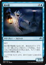樂天商城 - マジック:ザ・ギャザリング(MTG)/ 塔の霊 / マジック・オリジン[ORI] / Magic: The Gathering/日本語版