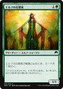 マジック:ザ・ギャザリング(MTG)/ エルフの幻想家 / マジック・オリジン[ORI] / Magic: The Gathering/日本語版