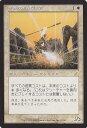 マジック:ザ ギャザリング 流刑の終末論者 R レア スカージ SCG ギャザ MTG マジック ザ ギャザリング 日本語版 オンスロート ブロック