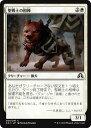 マジック:ザ・ギャザリング 聖戦士の相棒 イニストラードを覆う影 SOI | ギャザ MTG マジック・ザ・ギャザリング 日本語版 クリーチャー 白 イニストラードを覆う影ブロック