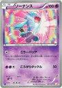 ポケモンカードゲーム XY ソーナンス / CP2 伝説キラコレクション / CP2 / Pokemon | ポケモン カード ポケモンカー...