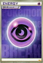 ポケモンカードゲーム XY 超エネルギー(キラ仕様)/ プレミアムチャンピオンパック「EX×M×BREAK」 / CP4 / Pokemon