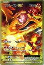 リザードンEX(SR)/ ポケットモンスターカードゲーム 20th Anniversary / CP6【ポケモンカードゲーム】