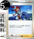 ポケモンカードゲーム フウロ U s1a 強化拡張パック VMAXライジング ソード シールド Pokemon ポケモンカード ポケカ ポケットモンスター サポート サポート