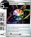 ポケモンカードゲーム オーロラエネルギー U s1H シールド ソード&シールド Pokemon ポケモン カード ポケモンカード ポケカ ポケットモンスター 無 特殊エネルギー