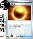 ポケモンカードゲーム きんのたま U s2 拡張パック 反逆クラッシュ ソード シールド Pokemon ポケモンカード ポケカ ポケットモンスター グッズ トレーナーズ