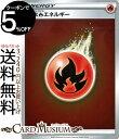 ポケモンカードゲーム 剣盾 炎エネルギー ミラー仕様 sA スターターセットV Pokemon ポケモン カード ポケカ ソード&シールド ポケットモンスター 炎 エネルギー
