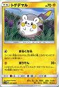 樂天商城 - ポケモンカードゲーム サン&ムーン トゲデマル / コレクション ムーン / SM1M / Pokemon