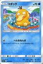ポケモンカードゲーム サン&ムーン コダック / コレクション サン / SM1S / Pokemon