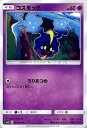 е▌е▒етеєелб╝е╔е▓б╝ер е│е╣ете├е░ / е│еьепе╖ечеєе╡еє / SM1S / е╡еєбїерб╝еє Pokemon   е▌е▒етеє елб╝е╔ е▌е▒етеєелб╝е╔ е▌е▒ел е▌е▒е├е╚етеєе╣е┐б╝ SM е╡еє&ерб╝еє е╡еєевеєе╔ерб╝еє е╡еєерб╝еє е╡еє ерб╝еє │╚─ее╤е├еп │╚─е е╤е├еп е│еьепе╖ечеє