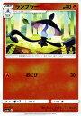 ポケモンカードゲーム SM4 ハイクラスパック GXバトルブースト ランプラー ポケモン カード ポケモンカード ポケカ ポケットモンスター SM サン ムーン サンアンドムーン サンムーン サン ムーン 拡張パック 拡張 パック ハイクラス GX バトルブースト