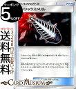 ポケモンカードゲーム デンジャラスドリル U SM8a 強化拡張パック ダークオーダー サン&ムーン Pokemon ポケモン カード ポケモンカード ポケカ ポケットモンスター サンアンドムーン サンムーン 拡張 パック グッズ トレーナーズ