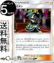 ポケモンカードゲーム ルミタン SM8b ハイクラスパック GXウルトラシャイニー サン&ムーン Pokemon ポケモン カード ポケモンカード ポケカ ポケットモンスター サンアンドムーン サンムーン 拡張 パック サポート トレーナーズカード