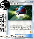 ポケモンカードゲーム スーパーボール(ライチュウマーク) SML ファミリーポケモンカードゲーム サン&ムーン Pokemon ポケモン カード ポケカ ポケットモンスター サンアンドムーン サンムーン シングルカードでの販売となります グッズ トレーナーズカード