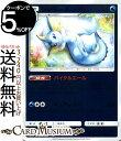 ポケモンカードゲーム シャワーズ ミラー仕様 SM12a ハイクラスパック GX タッグオールスターズ サン&ムーン Pokemon ポケモン カード ポケカ ポケットモンスター サンアンドムーン サンムーン 水 1進化