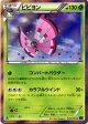 ポケモンカードゲームXY ビビヨン / XY1 コレクションX / XY1 / Pokemon