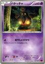 ポケモンカードゲームXY バケッチャ / XY1 コレクションY / XY1 / Pokemon