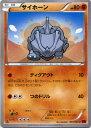 ポケモンカードゲーム XY サイホーン / XY1 コレクションY / XY1 / Pokemon | ポケモン カード ポケモンカード ポケカ ポケットモンス..