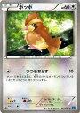 樂天商城 - ポケモンカードゲームXY ポッポ / XY2 ワイルドブレイズ / XY2 / Pokemon