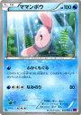 ポケモンカードゲームXY ママンボウ / XY4 ファントムゲート / XY4 / Pokemon