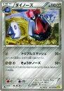 樂天商城 - ポケモンカードゲームXY ダイノーズ / XY5 ガイアボルケーノ / XY5 / Pokemon