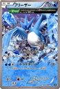 ポケモンカードゲーム XY フリーザー/...