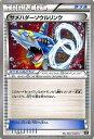 ポケモンカードゲーム XY サメハダーソウルリンク/THE BEST OF XY Pokemon | ポケモン カード ポケモンカード ポケカ ポケットモンスタ..