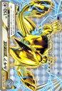 ポケモンカードゲーム XY ルギアBREAK ( RR ) / めざめる超王 / XY10 / Pokemon ポケモン カード ポケモンカード ポケカ ポケットモンスター キラ キラカード ルギア BREAK XY 拡張パック 拡張 パック めざめる 超王