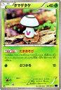 樂天商城 - ポケモンカードゲーム XY タマゲタケ / 爆熱の闘士 / XY11 / Pokemon