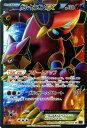 ポケモンカード EX ボルケニオンEX(SR) / 爆熱の闘士 / XY11 / Pokemon