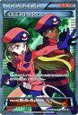 ポケモンカードゲームXY ポケモンレンジャー(SR)/ 爆熱の闘士 / XY11 / Pokemon