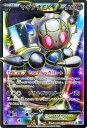 ポケモンカード EX マギアナEX(SR) / 冷酷の反逆者 / XY11 / Pokemon