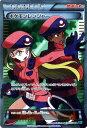 ポケモンカードゲームXY ポケモンレンジャー(SR)/ 冷酷の反逆者 / XY11 / Pokemon