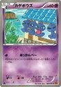 ポケモンカードゲーム XY カゲボウズ ...